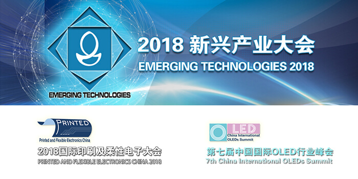 Emerging Technologies 2018, Shangai, China
