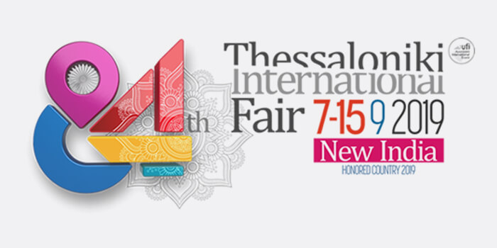 84th Thessaloniki International Fair, 7-15 Sept. 2019, Thessaloniki, Greece